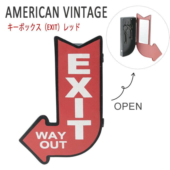 壁掛け フック 壁掛け キーフック キーボックス EXIT レッド 玄関収納