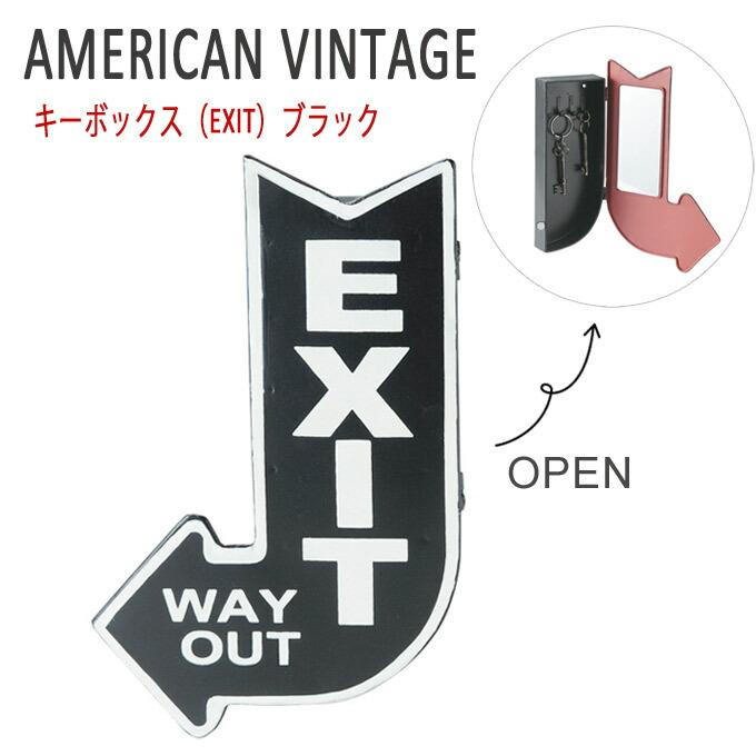 壁掛け フック 壁掛け キーフック キーボックス EXIT ブラック 玄関収納