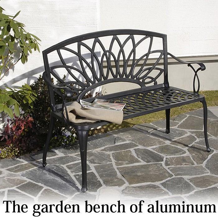 ガーデンベンチ 屋外用 アルミ鋳物製 フローラルラブベンチ ブラック