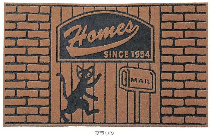 玄関マット 屋外用 アメリカン  黒猫  エントランスマット 泥落とし マット