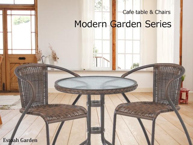 北欧テイスト ガーデンテーブル スチール&強化ガラス 丸天板直径600mm/北欧テイスト ガーデンテーブル スチール&強化ガラス 丸天板直径600mm