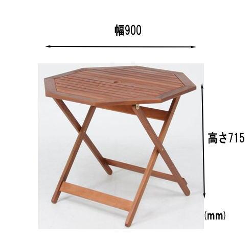 折りたたみ木製テーブル ガーデンテーブル 八角形天板直径900mm 耐久性に優れ腐りにくいアカシア材使用♪