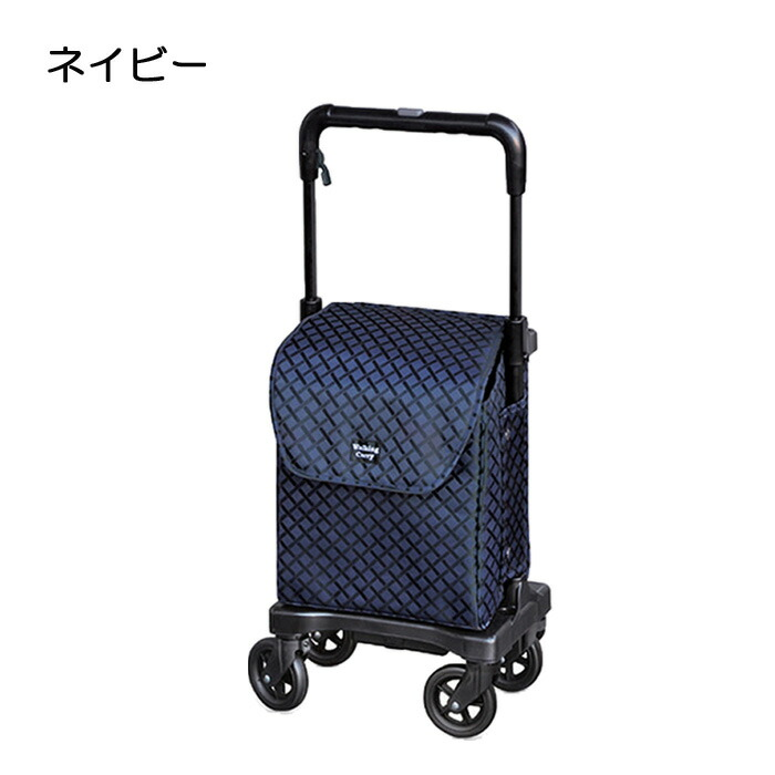 シルバーカー 手押し車 ウォーキングキャリー サイドカー アイカート フリーライト 須恵廣工業 グレー