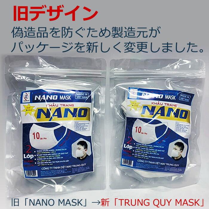 洗える布マスク 旧デザイン