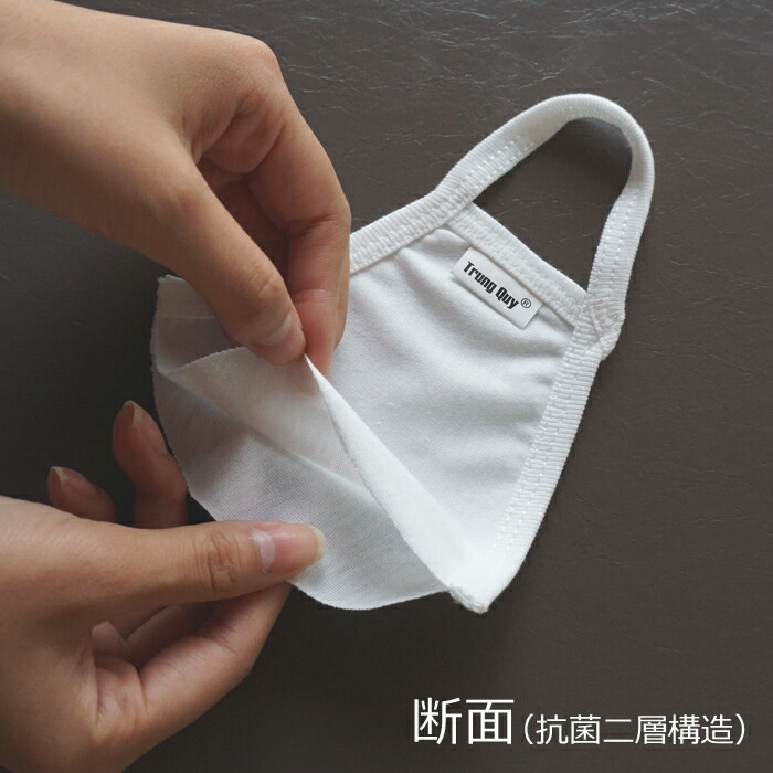 洗える抗菌布マスク 抗菌二重構造