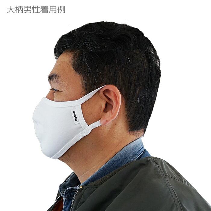 洗える布マスク 大柄男性着用例横面