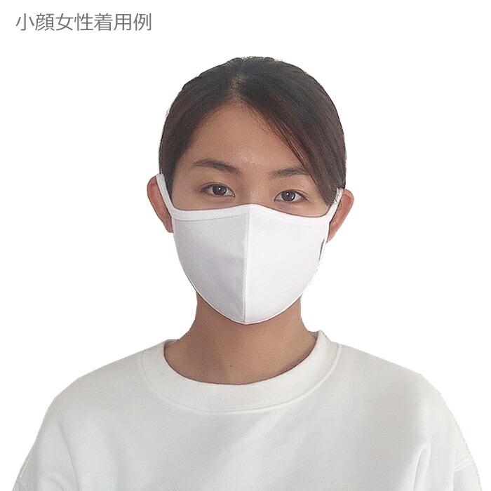 洗える布マスク 小顔女性着用例正面