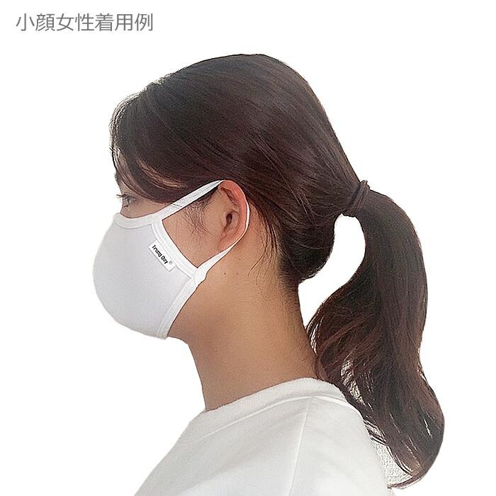 洗える布マスク 小顔女性着用例横面
