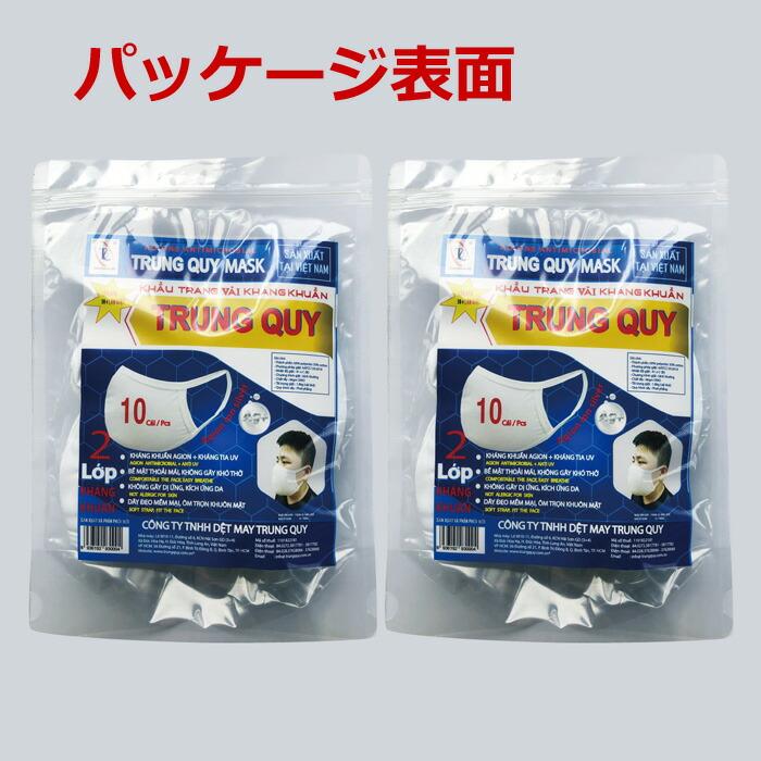 洗える抗菌布マスク パッケージ表面