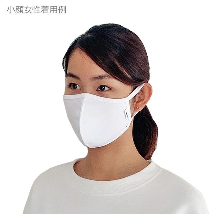 洗える布マスク 小顔女性着用例斜め