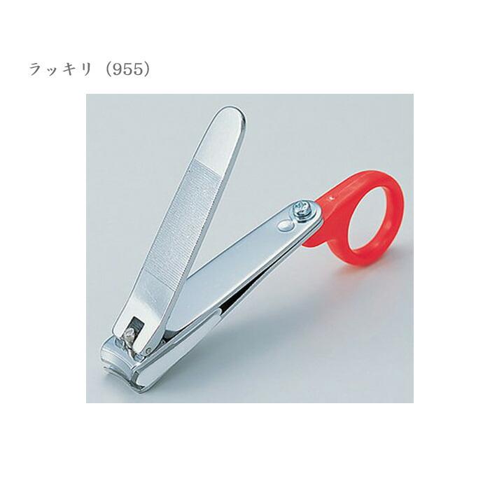 ラッキリ(955) シクロケア 爪切り 爪飛び防止
