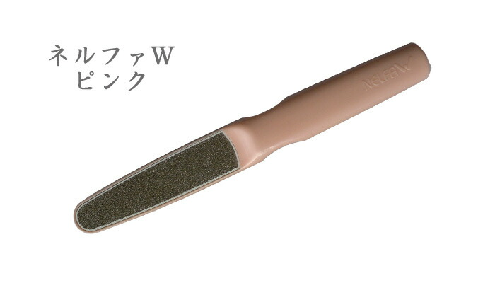 介護用ダイヤモンド爪やすり ネルファW 呉英製作所 爪やすり ピンク