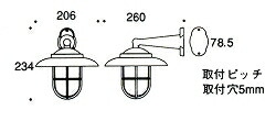 玄関照明 玄関 照明 屋外 門柱灯 門灯 外灯 ポーチライト ポーチ灯 屋外 マリンライト BR2060 CR CL クリアガラス レトロ アンティーク風 照明 ブラケット 照明器具 おしゃれ E26 普通球 白熱灯 40W