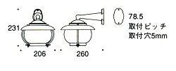玄関照明 玄関 照明 屋外 門柱灯 門灯 外灯 ポーチライト ポーチ灯 屋外 マリンライト BR2118 BU 泡入りガラス レトロ アンティーク風 照明 ブラケット 照明器具 おしゃれ E26 普通球 白熱灯 60W