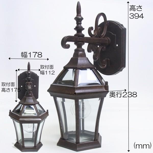 【照明器具】アンティーク照明 玄関照明 【9789tz】 サイズ