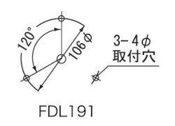 ファローシャンマリンランプ デッキライトFDL191-31 図面