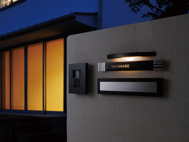 表札 照明 led 門柱灯 門灯 外灯 玄関 屋外 アークライト 看板 ブラケット 照明器具 おしゃれ LED 12v
