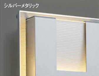 玄関照明 玄関 照明 LED 門柱灯 門灯 外灯 屋外 AU38537L AU38538L 電球色 白熱灯40W相当