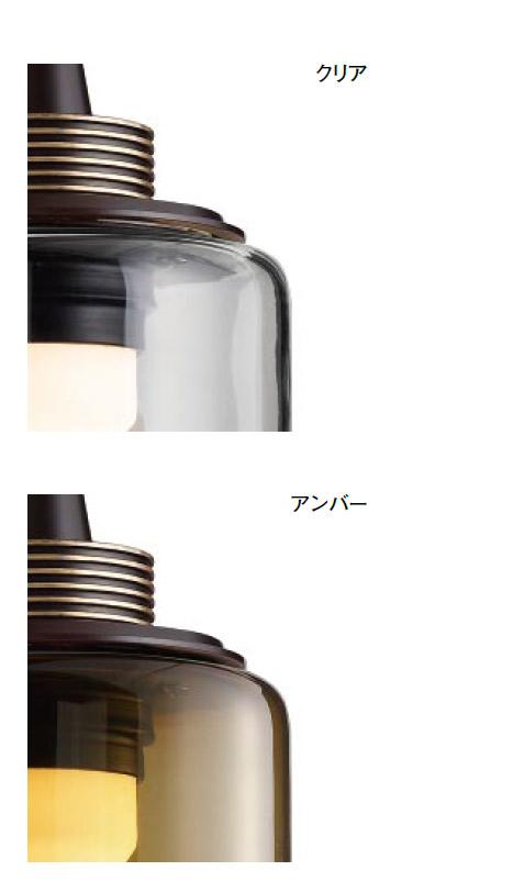 玄関照明 玄関 照明 LED 門柱灯 門灯 外灯 屋外 AU42202L/ AU42203L/AU42204L 電球色 白熱灯40W相当