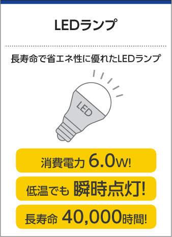玄関照明 玄関 照明 LED 門柱灯 門灯 外灯 屋外 AUE647094/AUE647096 人感センサー付 タイマー付ON-OFFタイプ 電球色 白熱灯40W相当