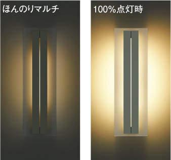 玄関照明 玄関 照明 LED 門柱灯 門灯 外灯 屋外 AU42328L/AU42329L/AU42330L シンプル モダン 人感センサー付 マルチタイプ 電球色 白熱灯40W相当