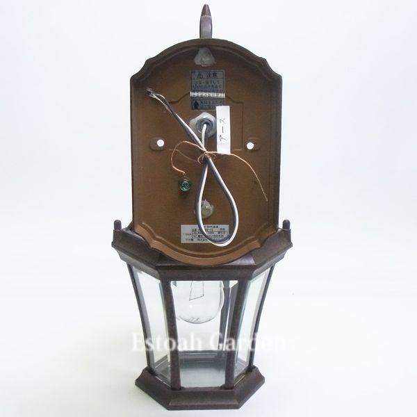 【照明器具】アンティーク照明 玄関照明 【9789tz】 背面