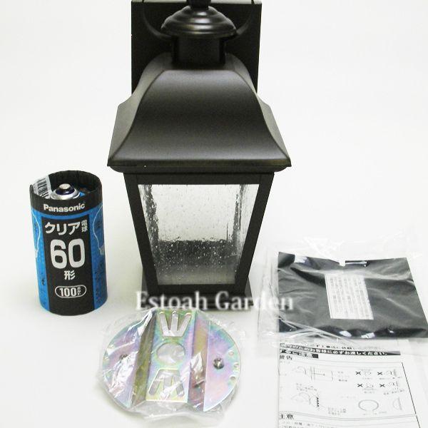【照明器具】アンティーク照明 玄関照明 【9707oz】  サイズ詳細