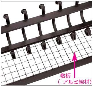 アイアンフラワーボックストラディシオン 敷板