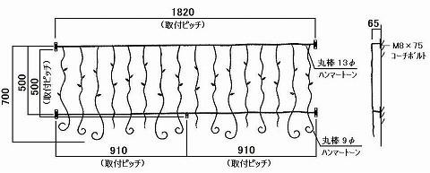 アイアン面格子1824 詳細図