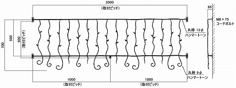 アイアン面格子2000 詳細図
