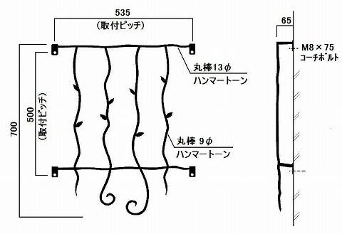 アイアン面格子535 詳細図