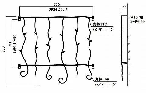 アイアン面格子730 詳細図