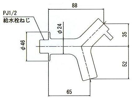 蛇口【ラモ横水栓】図面