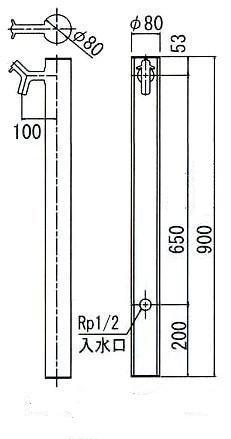 立水栓【ramo蛇口付きアルミ水栓】
