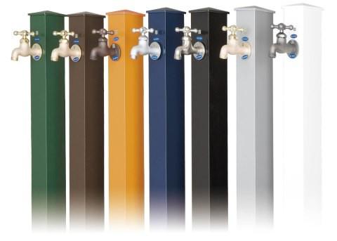 立水栓 カラーアルミ