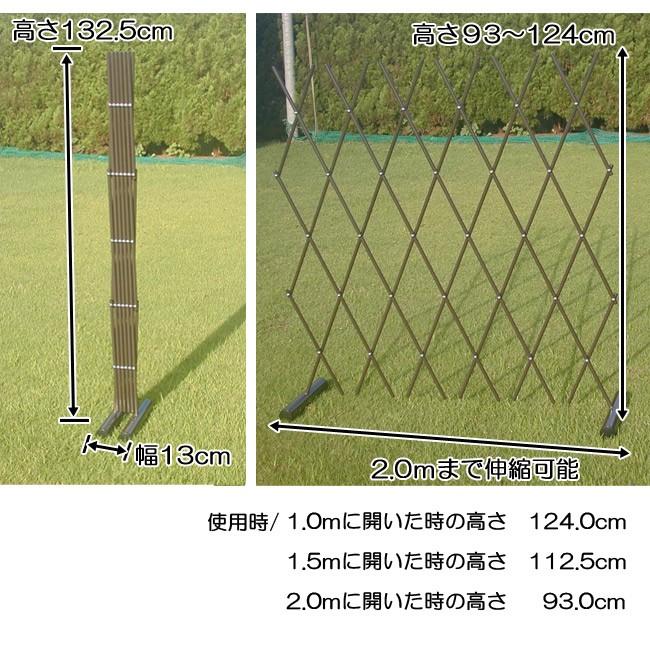 フェンス 柵 ワンタッチ伸縮 フェンス エクステリア