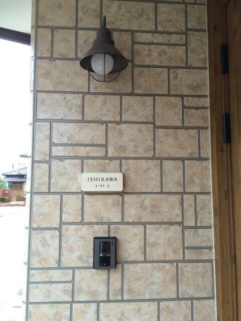 玄関照明 LED 門柱灯 外灯 9022 アンティーク風 ブラケット