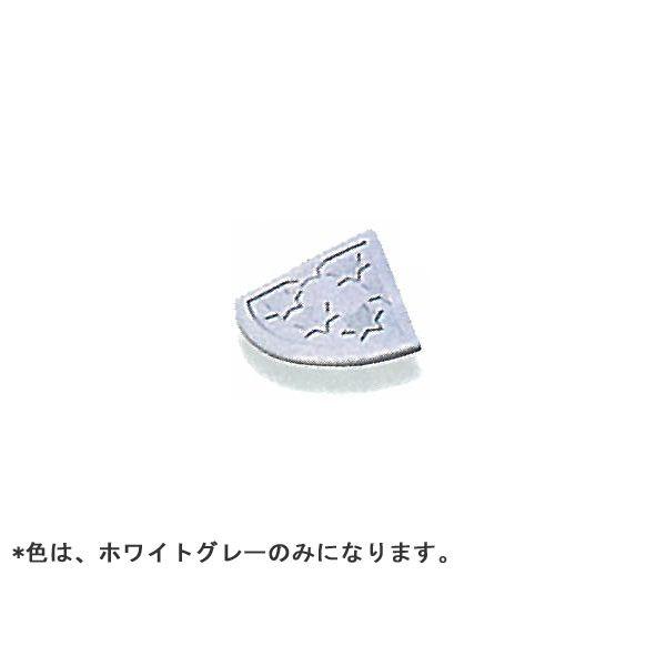 50mm段差用 段差スロープ ハイ・ステップコーナー 【左右コーナー用】