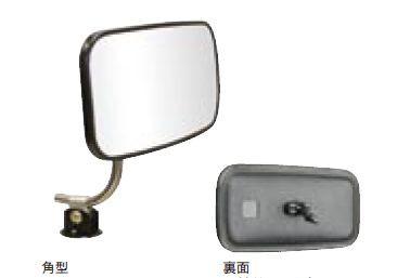 カーミラー  セーフティアイテム 駐車場用品 安全鏡 角型ミラー