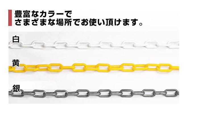 チェーン 鎖の長さ、色が選べます