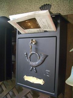 郵便受けポスト ドイツレターボックス01