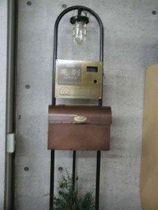 銅製ポスト1型セット例1
