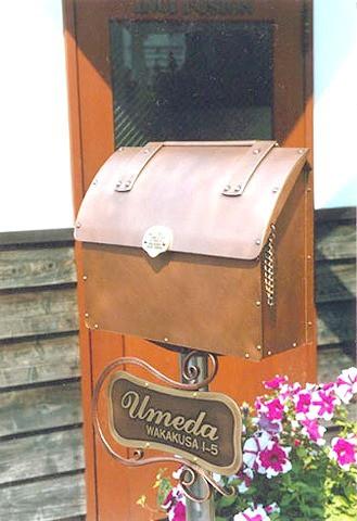 銅製ポスト2型セット例1 郵便受けポスト