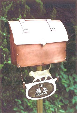 銅製ポスト2型セット例2 郵便受けポスト