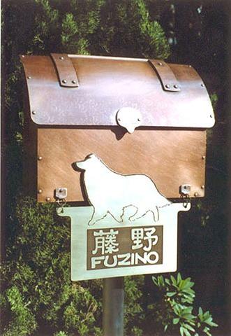 銅製ポスト2型セット例3 郵便受けポスト
