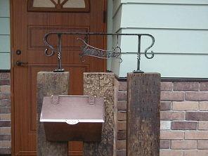 銅製ポスト7型 施工例2 郵便受けポスト