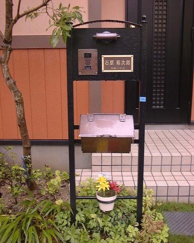 ロートアイアン+銅製ポストPA-7型レトロ機能門柱(1)■ハンドメイド