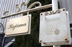 エレガンス門柱セット 銅製ポスト 郵便受けポスト