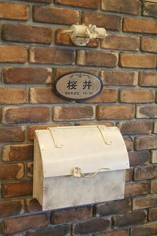施工例 エレガンス銅製ポストEP-02 郵便受けポスト