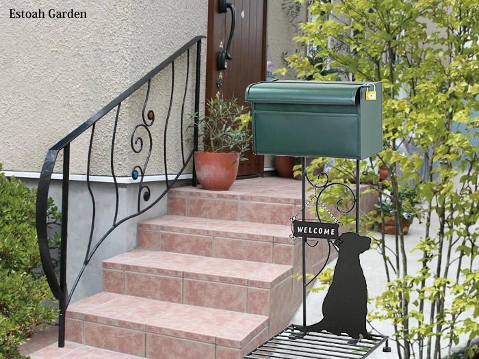 ポスト 郵便受け スタンドタイプ郵便ポスト デザインポスト 鍵付き ポスト 犬のシルエット グリーン 鍵付き 組立式   エレガント イメージ画像
